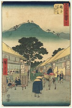Shops Selling Tororo Soup, a Famous Product of Mariko  by Hiroshige (1797 - 1858)