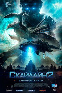 Скайлайн 2 (2017) смотреть онлайн фильм бесплатно в хорошем качестве » Kino-HD720.net