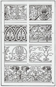 illustration Meyer's Ornament