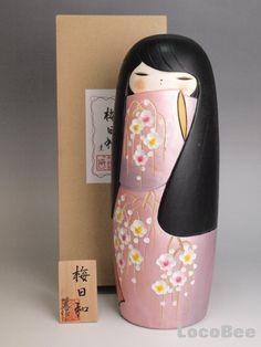 Japanese Sousaku Kokeshi Doll by Nozawa Kaoru / Ume Biyori