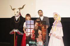 Atsumi Tanezaki (Chise Hatori) and Ryota Takeuchi (Elias) at The Ancient Magus' Bride: Those Awaiting a Star Part 3 Stage Greeting