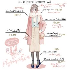 Cute Girl Outfits, Cute Casual Outfits, Fashion Design Drawings, Fashion Sketches, Cosplay Outfits, Anime Outfits, Cute Designs, Designs To Draw, Japan Fashion