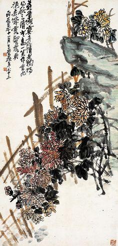 Chrysanthemum Painting by Famous Chinese Artists at China Online Museum. Japan Painting, China Painting, Japanese Drawings, Japanese Art, Klimt, Art Nouveau, Lotus, Murano, China Art