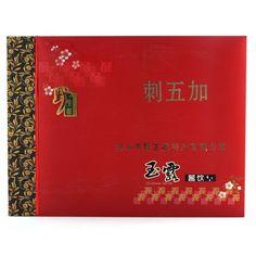 YeShengYuan Chinese Tea Gift High Quality Acanthopanax Tea 240g