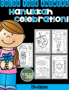 Five Color By Code Hanukkah Celebration Division Color Your Answers Worksheets with Answer Keys Included. Division Halloween Fun - Color Your Answers Printables for some Math Fun in your classroom!Perfect for any Around the World December unit or just to add a little diversity to your math center, this Color by Numbers Hanukkah Resource will add fun and joy to your classroom!