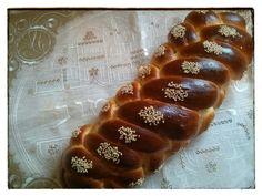 קליעת חלה תלת מימד מחמש רצועות הצטרפו לפייסבוק שלנו https://www.facebook.com/Myriambakery http://www.ibake.co.il/2011/11/challah-bread.html