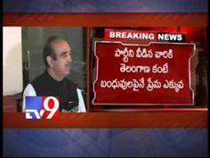 UPA likely to meet discuss on Telangana tomorrow