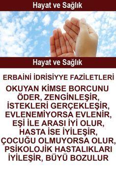 Allah Islam, Aspirin, Amigurumi, Skincare Routine, Allah