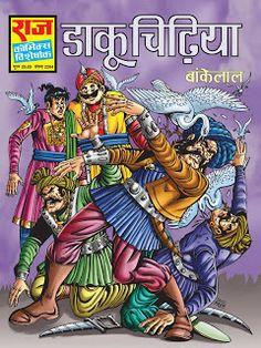 Champak Marathi Comics Pdf