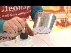 Декупаж металлического кашпо