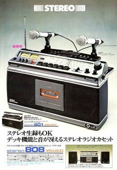 Retro Advertising, Vintage Advertisements, Vintage Ads, Cassette, Recording Equipment, Audio Equipment, Radios, Audio Vintage, Vintage Music