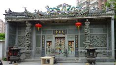 Former site of Yuan Xun 元勋旧址  Year Built: 1368-1644 (Ming Dynasty).  Features: 140 rooms, 3 longitudinal alleys, 6 transverse alleys. 4 turrets at each corner.  Area: 4300 M²  Location: Luohu District, Shenzhen, China