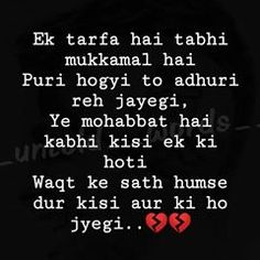 Untold words (@_untold__words__) • Instagram photos and videos Heart Touching Shayari, Love Quotes, Photo And Video, Words, Videos, Photos, Instagram, Qoutes Of Love, Quotes Love
