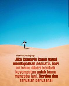 Self Reminder, Doa, Dream Big, Movies To Watch, Movies Online, Quotations, Positivity, Motivation, Quotes