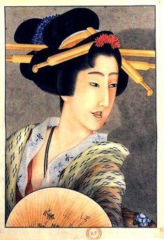 by Katsushika Hokusai