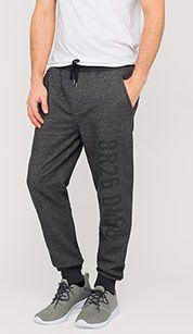 Sweat pants in gray melange