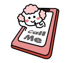 call & line me
