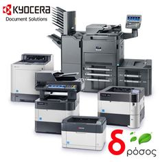 Kyocera Family Product Line Expand Your Office Universe.