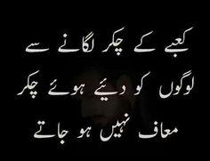 Hahahahahaha dekhlo haji sahib