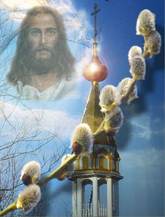 img gif Hristos a inviat Just Magic, Religious Images, Bible Art, Christian Quotes, Art Pictures, Past, Religion, Blessed, Christmas Ornaments