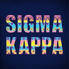 sigma kappa | sorority sugar