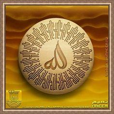 أَنّ رَسُولَ اللَّهِ صَلَّى اللَّهُ عَلَيْهِ وَسَلَّمَ قَرَأَ هَذِهِ الْآيَةَ عَلَى الْمِنْبَرِ : وَأَعِدُّوا لَهُمْ مَا اسْتَطَعْتُمْ مِنْ قُوَّةٍ سورة الأنفال آية 60 ، قَالَ : أَلَا إِنَّ الْقُوَّةَ الرَّمْيُ ثَلَاثَ مَرَّاتٍ ، أَلَا إِنَّ اللَّهَ سَيَفْتَحُ لَكُمُ الْأَرْضَ وَسَتُكْفَوْنَ الْمُؤْنَةَ فَلَا يَعْجِزَنَّ أَحَدُكُمْ أَنْ يَلْهُوَ بِأَسْهُمِهِ