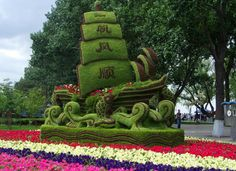 Asombrosas esculturas de jardín/ Amazing garden scultures