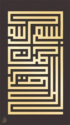 Kaligrafi