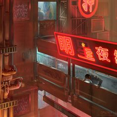 CYBERPUNK. Otaku place, street view., Dmitry Sorokin on ArtStation at https://www.artstation.com/artwork/K9Bn9