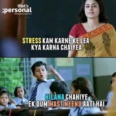 Funny Adult Memes, Funny School Jokes, Funny Jokes In Hindi, Some Funny Jokes, Funny Jokes For Adults, Really Funny Memes, Funny Puns, Funny Relatable Memes, Funny Tweets