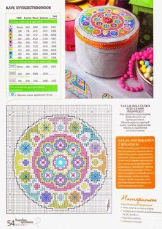 Tiny Cross Stitch, Cross Stitch Designs, Mandala Pattern, Crafty Craft, Cross Stitching, Blackwork, Cross Stitch Patterns, Embroidery, Crafts