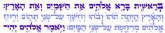Navigating the Bible II - Bible . ort. org {Hebrew, English translation, Torah version} http://bible.ort.org/books/torahd5.asp