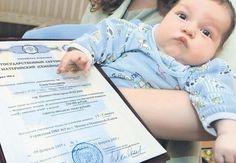 Материнский капитал на реабилитацию ребёнка-инвалид