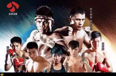 Card: Kunlun Fight 46 ft. Buakaw, Kyshenko, Enriko Kehl etc – China – 5 June 2016