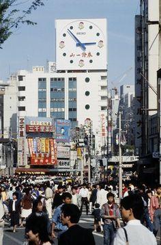 ジャンボ時計(東京都渋谷区・山一証券)    撮影日:1985年04月14日