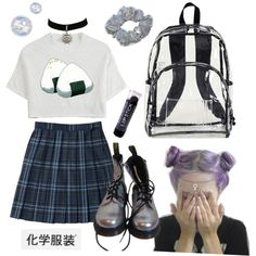 """""""Space boots"""" by elizabethberi on Polyvore"""