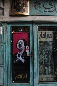 Umm Kulthum// i know that place in Zamalik.