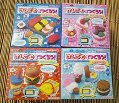 Awesome set of 4 Kutsuwa DIY eraser making kits!  The set includes one of each item:   Kutsuwa Eraser Making Kit Cake,  Kutsuwa Eraser Making Kit Burger, Kutsuwa Eraser Making Kit Ice cream, and Kutsuwa Eraser Making Kit Sushi.