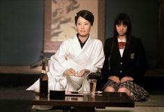 Kill Bill, volume 1 - Chiaki Kuriyama - Lucy Liu