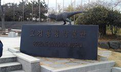 Here is Goseong Dinosaur Museum.