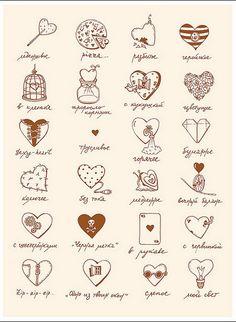 Varietats: Love and Luck by Anna Rusakova