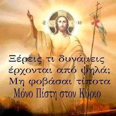 Jesus Christ, Encouragement, Prayers, Faith, God, Movie Posters, Dios, Film Poster, Prayer