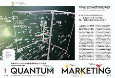 雑誌『WIRED』VOL.14 2014年11月25日(火)発売。特集は「死の未来:Future of Death」。 WIRED.jp