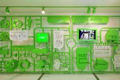 <i>Naver App-Square on tour</i>, modulo itinerante, Corea, 2012 Museum Exhibition Design, Exhibition Display, Exhibition Poster, Exhibition Room, Environmental Graphic Design, Environmental Graphics, Display Design, Store Design, Design Design
