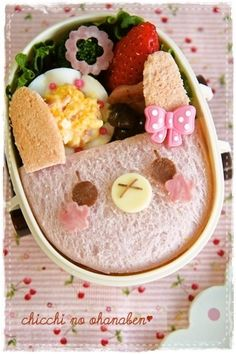 Rabbit sandwich ♥ Bento