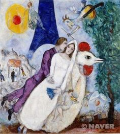Marc Chagall Bridal Couple with Eiffel Spride print for sale. Shop for Marc Chagall Bridal Couple with Eiffel Spride painting and frame at discount price, ships in 24 hours. Cheap price prints end soon. Marc Chagall, Artist Chagall, Chagall Paintings, Art Paintings, Indian Paintings, Abstract Paintings, Chagall Prints, Landscape Paintings, Matisse Paintings