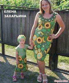 . Подсолнушки в стиле Family Look ирландское кружево.