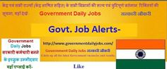 UPSC ENGLISH QUESTION PAPER ~ Government Daily Jobs
