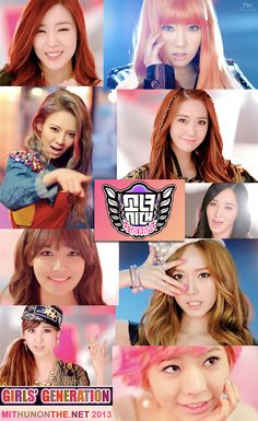 SNSD I Got a Boy....guys this came out 2 YEARS AGO!!! Facebook Cover http://freefacebookcovers.net