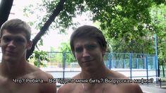 ГОЛЬЯНОВО - самый опасный район мира / GOLYANOVO - the most dangerous pl...